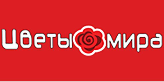Красноярск, цветы мира адреса магазинов